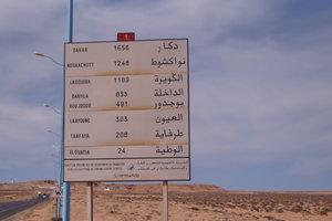 Kharifir land 009.JPG
